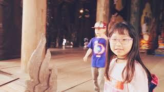 태국 파타야 가족여행
