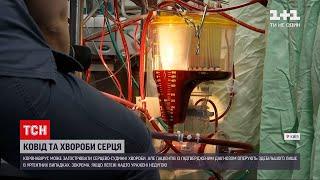 Новини України чому коронавірус ускладнює серцево судинні недуги