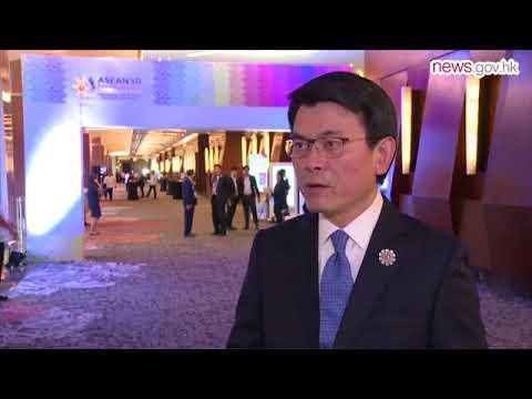 HK, ASEAN sign free trade deal (12.11.2017)