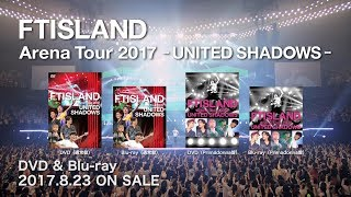 FTISLAND Arena Tour 2017 - UNITED SHADOWS - LIVE DVD/Blu-ray 2017年...