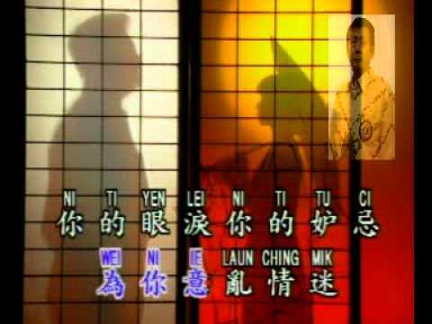 Nice Song,  AN TAN TE YE,( Cuang Sie Cong )