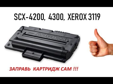 Как заправить картридж Samsung SCX 4200, 4300, XEROX 3119, инструкция по заправке
