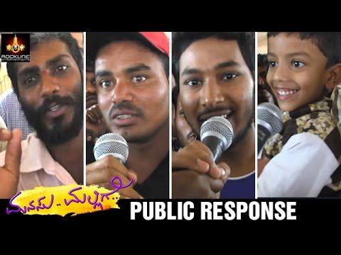 Manasu Malligey Kannada Movie Public Response | Rinku Rajguru | Nishant | S Narayan