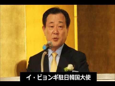 韓国大使が安倍首相に「国交断絶」って言いに来たんじゃないのか・・・