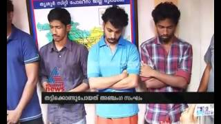 Police find Kidnapped one class student in Thrissur : FIR 23rd Jan 2014