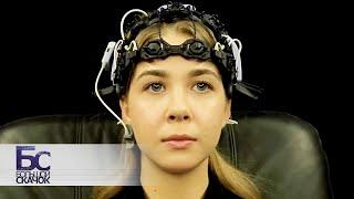 Нейроинтерфейсы | Большой скачок