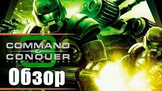 Command & Conquer 3: Tiberium Wars - Обзор