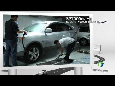 Steam Car washer. - 7Carwash Korea, Inc