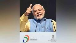 PM Modi to launches  Aadhaar Pay app Nagpur, Maharashtra |  Oneindia News
