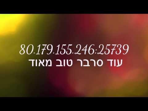 Counter Strike 1.6 Servers (Israel)