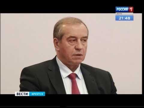 Размер зарплат бюджетников в Иркутской области будет зависеть от их квалификации