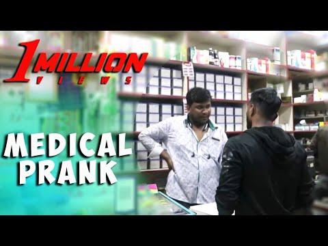 Medical Prank   Prankster Rahul   Tamil Prank   PSR