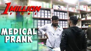 Medical Prank | Prankster Rahul | Tamil Prank | PSR