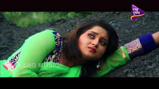 Kouthi Hajila Prema | Jina, Rudra | Sad Odia Song | Galpa Nuhe Alpa Dinara | Tarang Music