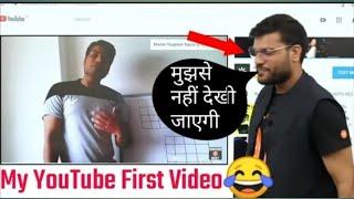 Arvind Arora sir ki first YT video । A2 shorts ।