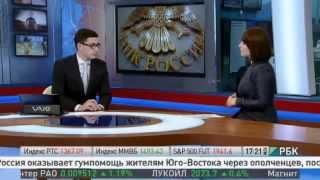 Экспертное мнение MoneyMan на РБК ТВ