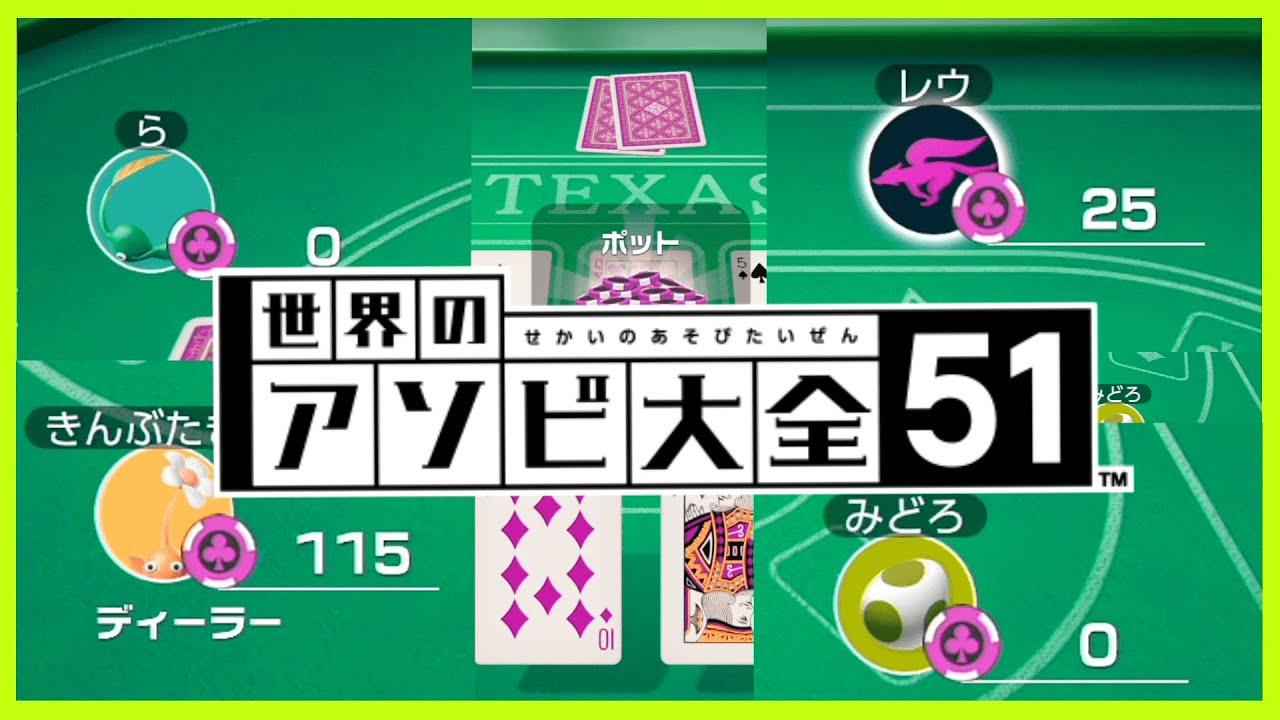 【ポーカー】この点数差でまさかの優勝者!?【大富豪】