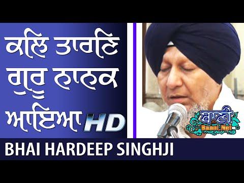 Bhai-Hardeep-Singh-Jee-Delhi-Kalkaji-Gurbani-Kirtan-Baani-Net-13-Sept-2019