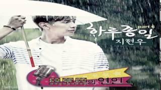 Ji Hyun Woo (지현우) - All Day (하루종일) Trot Lovers OST Part.6