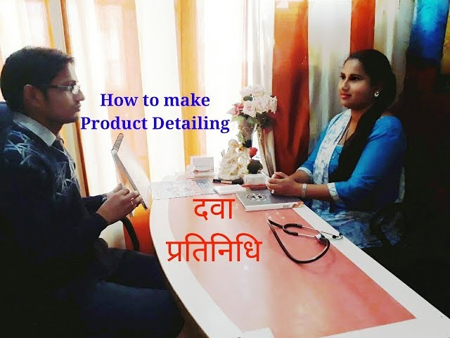 How to VISIT Doctor & DETAIL Company Products : MR Job : What is the JOB of Medical Representative?