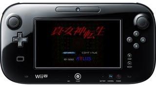 スーパーファミコン(Wii Uバーチャルコンソール) 真・女神転生 プレイ映像 【このソフトのホームページ】 http://www.nintendo.co.jp/wiiu/software/vc/ja4j/index...
