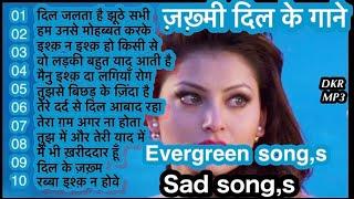 जख्मी दिल हिंदी दर्द भरे गाने💔सदाबहार गाने एवरग्रीन💔90's Evergreen Hindi Sad Song💖by.DKR MP3