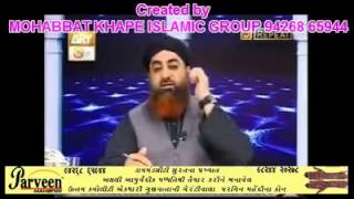 02 Azan ,Naat ya Quran ko mobile ringtone banane ki hesyat in Ahkam e Shariat 2012 by Mufti Akmal sb