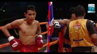 ប៊ុន គន្ធា Vs ឡូញ វ៉ាន់ឌី, MyTV Boxing, 18/May/2018 | Khmer Boxing Highlights