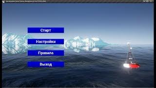 Unreal Engine 4, Игра