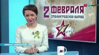 В Волгограде на улице Мира проживали герои Великой Отечественной войны