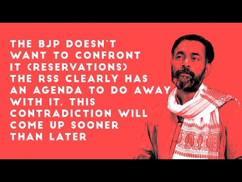 What's the difference between BJP and RSS is in short term? Yogendra Yadav tells you