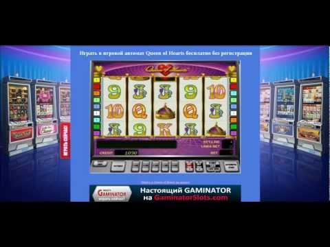Играть в игровые автоматы в г оренбурге и адреса автоматы игровые адмирал играть бесплатно