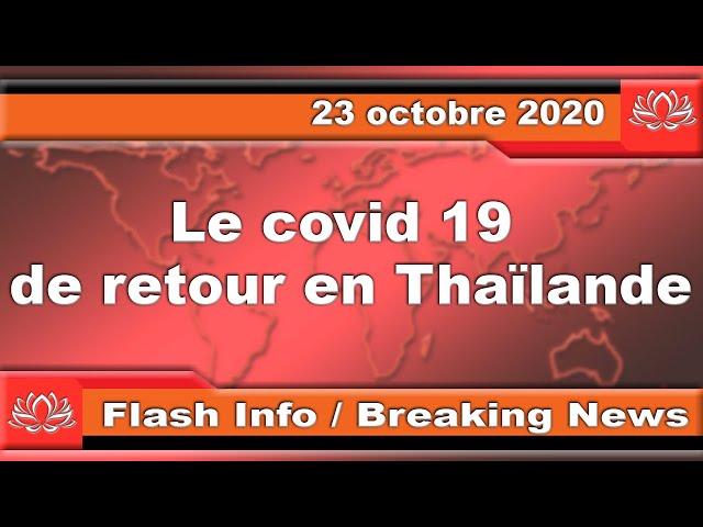 Flash info : Thaïlande, la Française qui fait trembler Koh Samui