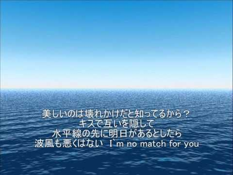 DEEN 『君さえいれば』 karaoke