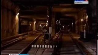 Куда уходят поезда метро?(Уже 25 лет самарский метрополитен осуществляет регулярные перевозки горожан. Сегодня пассажиропоток подзе..., 2012-02-10T10:18:06.000Z)