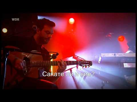 ZAZ - Je saute partout (Macedonian) HD