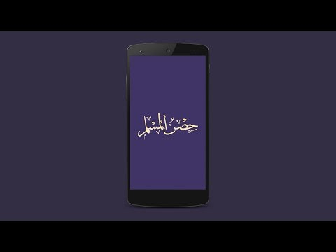 Arabic Lettring -- Creating Arabic Calligraphy Using Phone
