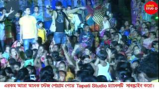 O Madhu   Rangbaaz   Stage Program   Tapati Studio