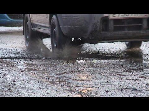 Видео Алтайский край ремонт