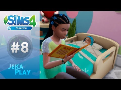 The Sims 3: Deluxe Edition + The Sims Store Objects 18 в 1