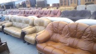 Меблі з Європи. Шкіряні дивани.Кожаные диваны(Мебель под казак с Европы. Итальянская мебель.Голландская мебель. Кожаная мебель. Антикварная мебель., 2016-04-22T09:42:40.000Z)