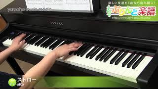 使用した楽譜はコチラ http://www.print-gakufu.com/score/detail/29045...
