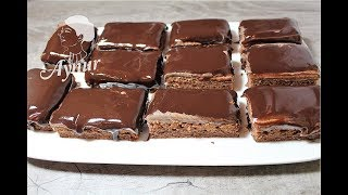 Turkische Schokolade Kuchen
