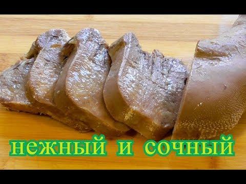ГОВЯЖИЙ ЯЗЫК  Отварной говяжий язык  Как приготовить говяжий язык