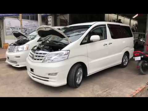 TOYOTA Alphard 2005/Used Car In USA By Car Shopping