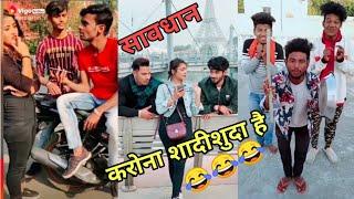 New Hot Bhojpuri Dance Mix Video 🤣 🤣Trending Top Bhojpuri Dance vigo video Compilation !!
