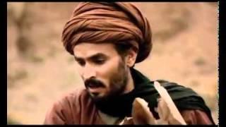 Al Ghazali - The Alchemist of Happiness - Documentary Trailer