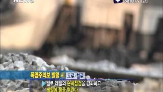 139회 SAFE NEWS 다시보기 김유정 아나운서 진…