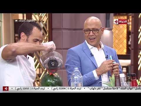 قهوة أشرف - أحمد يتحدث عن فكرة مشروعه 'قهوة ع الماشى'