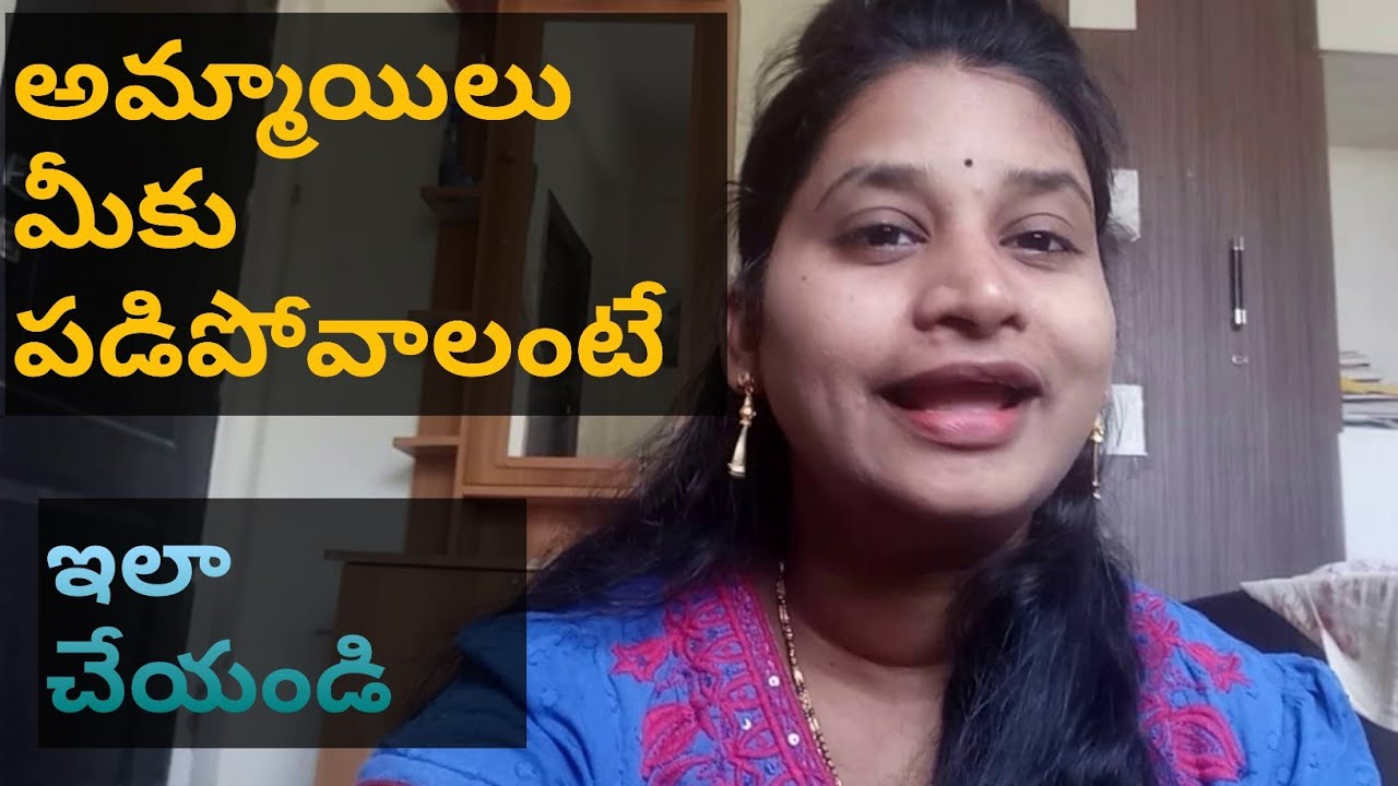 How To Attract Girls Without Saying Anything (PROVEN Tricks)-preyasi lovers gadda